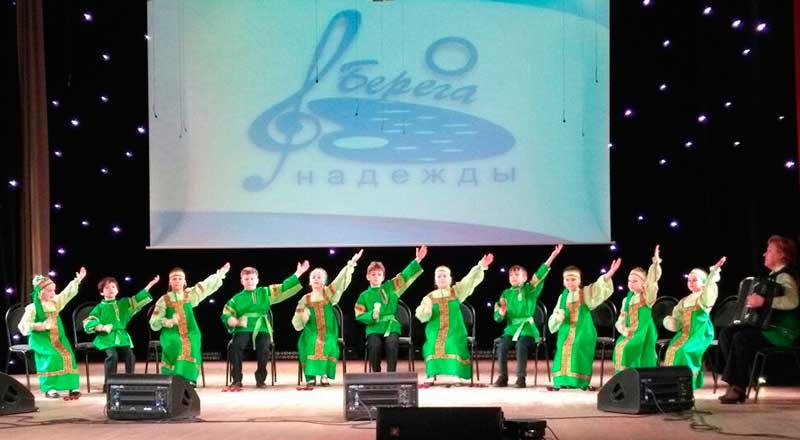 страницу конкурсы народных инструментов 2017 воспоминаниям